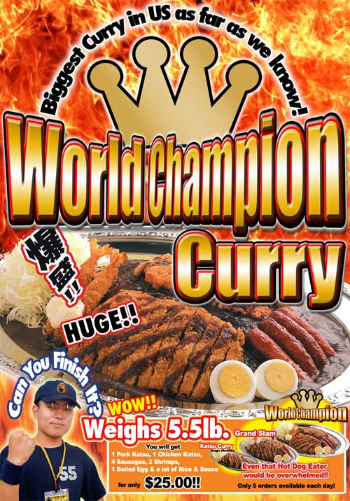 WorldChampionCurry