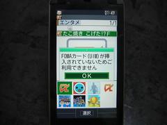 CIMG3839