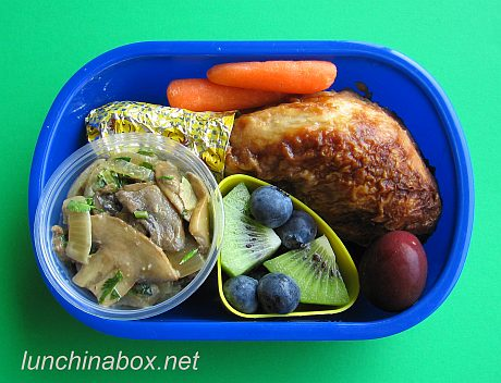 Chicken & curried mushroom bento lunch for preschooler