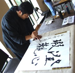 Liu Nan  -:- The Calligrapher (buddhadog) Tags: cat florida chinese fsu 300 calligraphy tallahassee fundraiser bdw calligrapher liunan 1win challengefactorywinner thechallengefactory chinaearthquake chineseassociationoftallahassee buddhadogpics orientalland