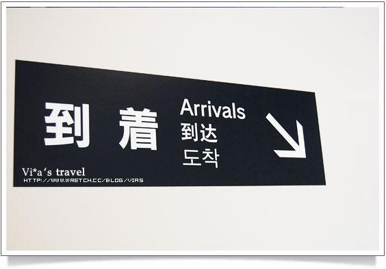 【夏の北海道旅遊 】北海道旅遊出發!~飛往日本北海道旅遊去囉!