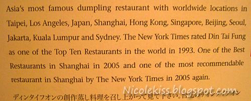 description of din tai fung