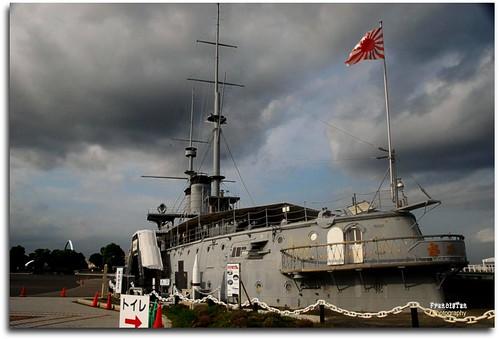 Japanese War Boat
