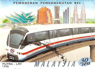 Malaysia Kuala Lumpur LRT Stamp