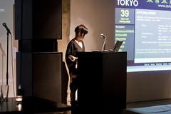 Tokyo2point0 090108