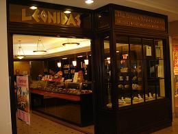 Leonidas_store