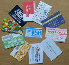 Point cards from Japan