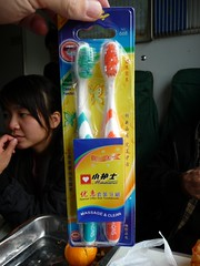 Toothbrushes For Sale - China Railways