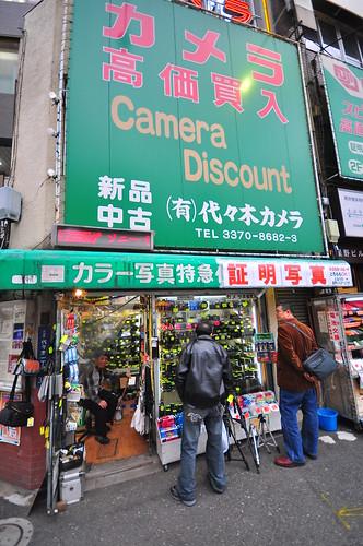 Yoyogi Camera class=