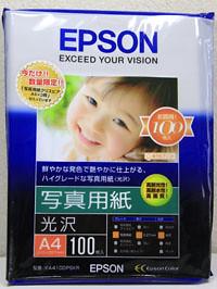 エプソン 写真用紙光沢