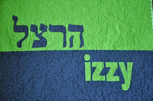 Izzy's quilt - back detail
