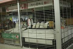 110604_007__MG_5380 (oda.shinsuke) Tags: station geotagged railway kiosk 駅 sendaistation jobanline jr東日本 仙台駅 常磐線 geo:lat=38260255263009306 geo:lon=14088208436965942