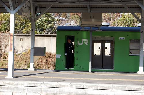 Gare de Momoyama