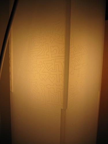 Ponoko Lamp