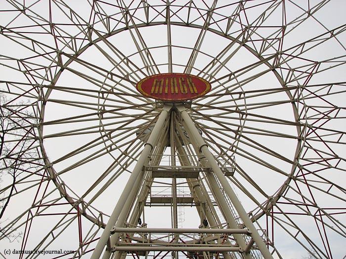 minsk_wheel