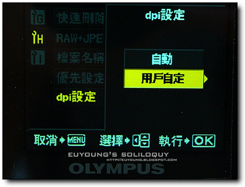 menu_84 (by euyoung)