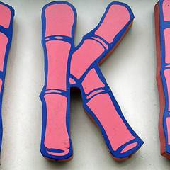 K - Kontiki (Eva the Weaver) Tags: k capital letter alphabet iconic kk pictorial uppercase