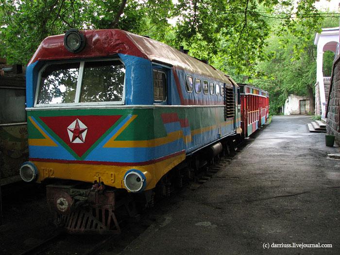 yerevan_238