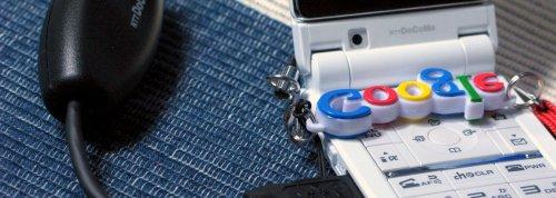 ドコモ純正USBケーブル -top