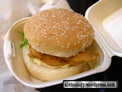Dallas Chicken & Ribs (Halal) - Alvinology