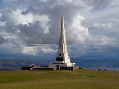 Pampa de Quinua, Ayacucho