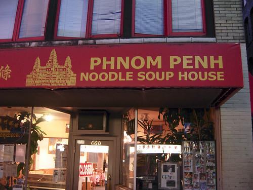 Phnom Penh Noodle Soup House