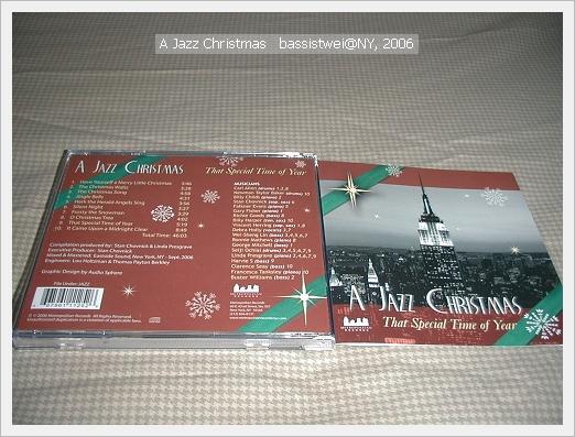 linda presgrave cd
