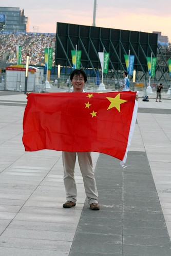 Chinese-German Fan (by niklausberger)