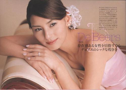 相沢紗世の画像48663