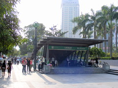 Shenzhen Metro (Sean_Marshall) Tags: shenzhen 中国 深圳