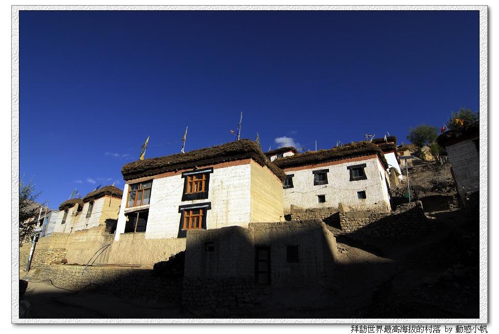 拜訪世界最高村落
