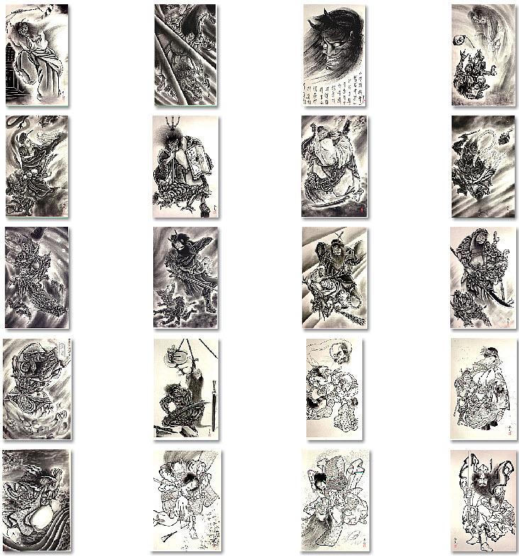 cultura de los tatuajes. fotos de tatuajes de letras goticas. tipos de letras para tatuajes. paraffin