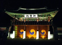 Suwon Hwaseong Cultural Festival (mjohnexmsft) Tags: korea suwon  suwonhwaseongculturalfestival