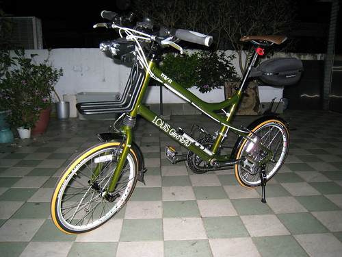 小綠改裝定裝照_2008
