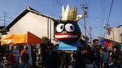 Namasu 03