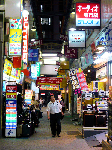 Man in Akihabara