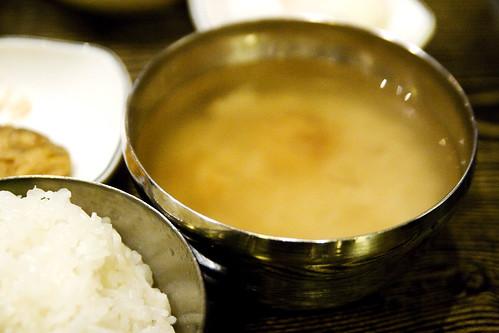 tea + bottom rice bits?