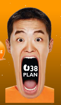 u mobile long face guy