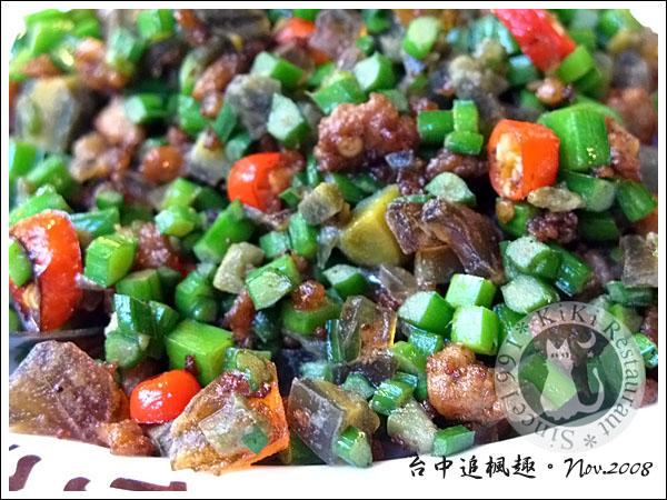 081120_09_kiki新川菜