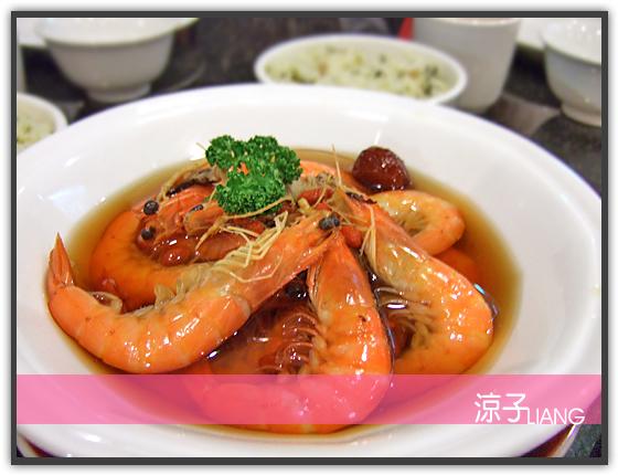 上海新樂園04