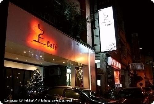 【2009.03.09】桃園上cafe28.jpg
