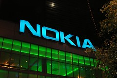 Nokia Theater in Los Angeles