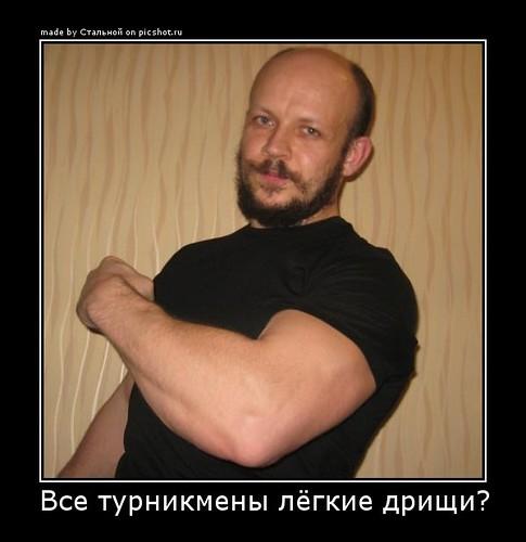 Виталий Куликов на соревнованиях в Митино!