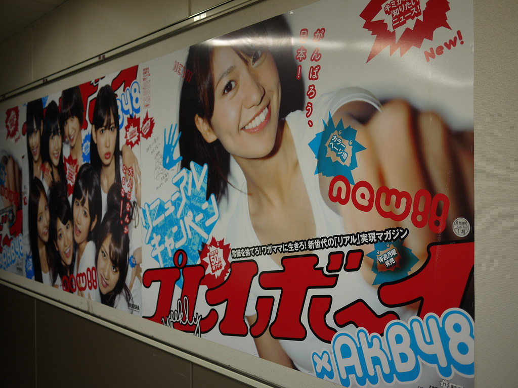 AKB48 at Yokohama Station