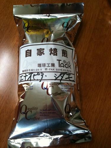 コーヒー エチオピア・シダモ