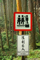 Funny Sign - Don't Overtake 6 Men, Try 5 instead Alishan trail sign (Badger 23 / jezevec) Tags: people man men sign danger funny humor taiwan engrish caution lustig figure laugh stickfigure stick formosa  chinglish stickfigures kina engraado  muestra funnysign peril loan signe divertente stickpeople  zeichen divertido drle grappig segno signo znak  jezevec   teken  republicofchina   inperil   tegn    republikken taiwn tajwan  tchajwan i       sinal  republikchina thivn
