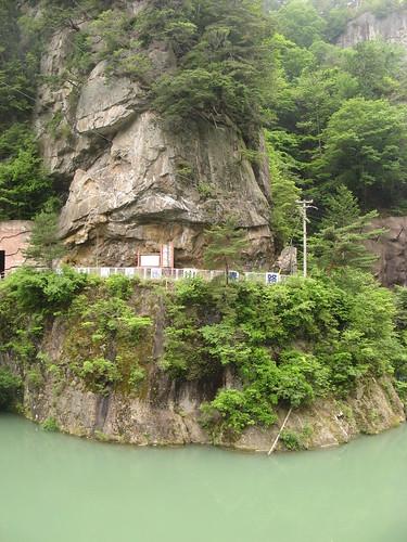 a bend in Sai River