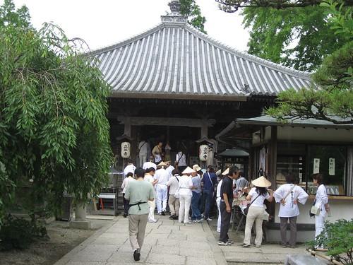 Tatsueji Temple, 立江寺