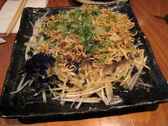 Daikon and fried baby sardine salad, Sake Bar Hagi