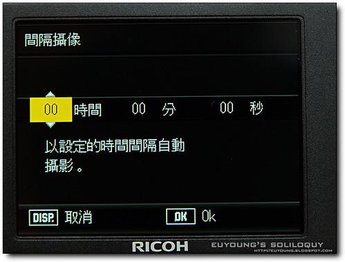 GX200_menu_19 (euyoung's soliloquy)